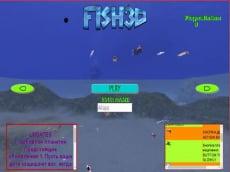 Fish3D io