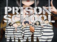 Prison School Anime - game online