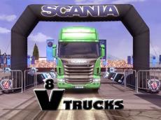 V8 Trucks Jigsaw